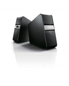 Yamaha NX-B55 2.0 Wireless Speakers